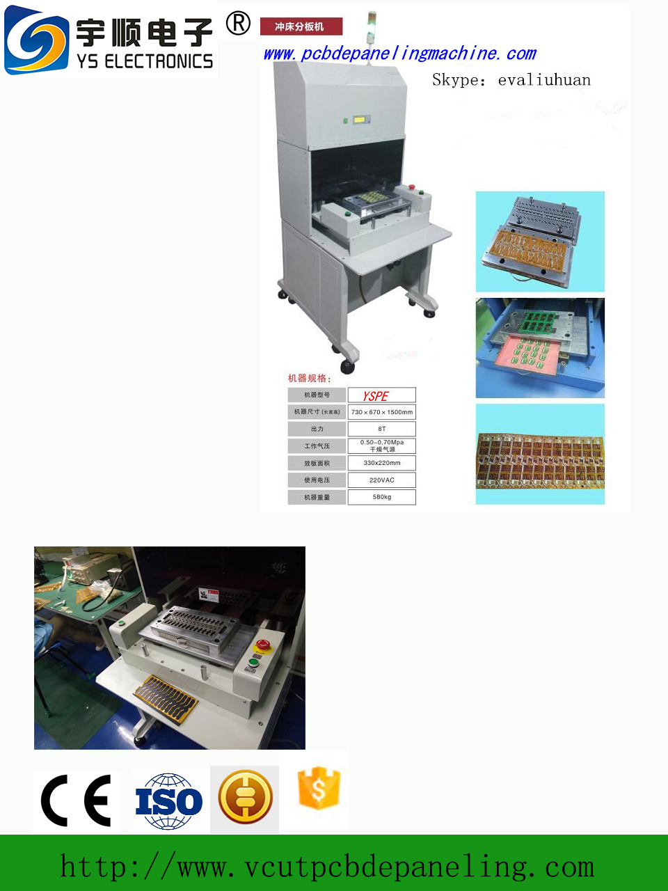 High quality flex PCB Punching Machine - High quality flex PCB Punching Machine Manufacturers, Suppliers and Exporters on pcb-router.com Electronics Production Machinery