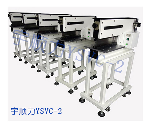 Precision PCB cutting machine for metal board Cutting Thickness 0.3~3.5 mm - YSVC-2