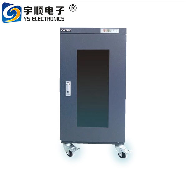 Electric drying bx digital dryer drying room: YS160 Made in China